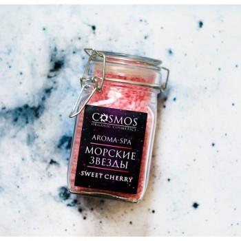 Морские звёзды - Sweet cherry (COSMOS)