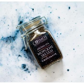 Морские звёзды - Chocolate (COSMOS)