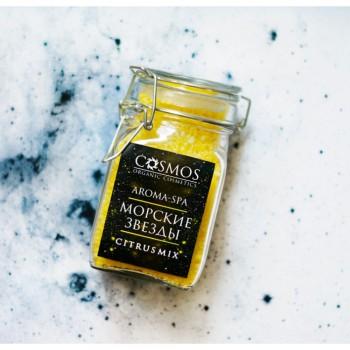 Морские звёзды - Citrus mix (COSMOS)