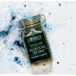 Морские звёзды - Green forest (COSMOS)