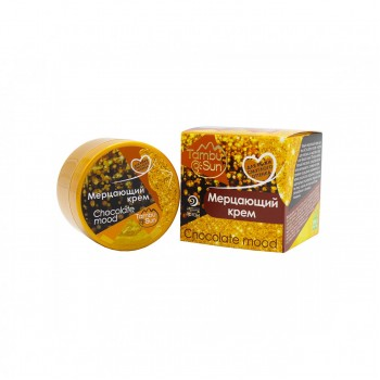 Мерцающий крем для тела - Chokolate mood (Тамбу-Сан)