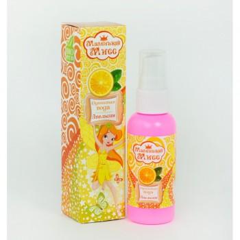 Душистая вода Маленькая Мисс - Апельсин (Бизорюк)