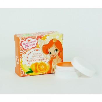 Блеск-бальзам для губ Маленькая Мисс - Апельсин (Бизорюк)