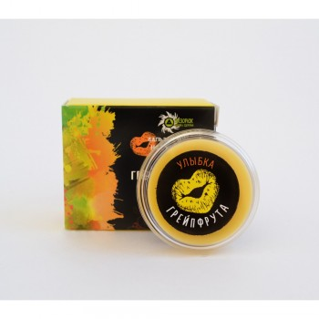 Бальзам для губ - Улыбка грейпфрута (Бизорюк)