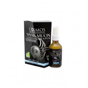 Ночной крем с улиткой - SNAIL MUCIN (COSMOS)