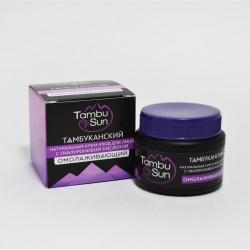 Крем - уход для лица с гиалуроновой кислотой - Омолаживающий (Тамбу-Сан)