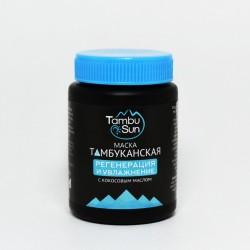 Маска грязевая с Тамбуканской грязью - Регенерация и увлажнение (Тамбу-Сан)