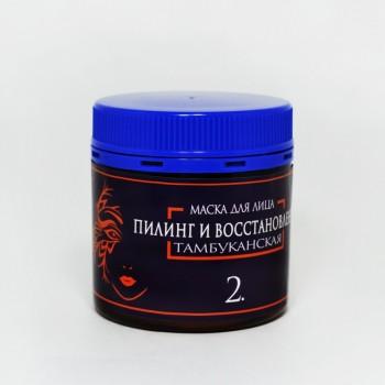 Тамбуканская маска для лица №2 - Пилинг и восстановление (Бизорюк)