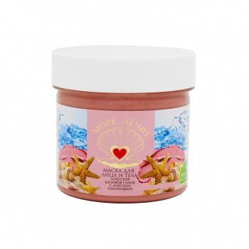 Маска для лица и тела - Розовая глина с маслом ламинарии (МореЛечит)