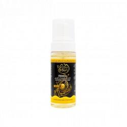Пенка для умывания - С муцином улитки - Для сухой зрелой кожи (Тамбу-Сан)