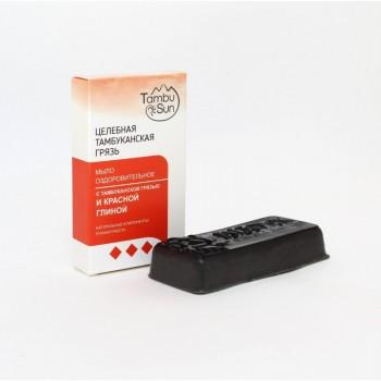Лечебно-косметическое мыло с Тамбуканской грязью и красной глиной