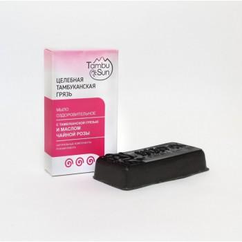 Лечебно-косметическое мыло с Тамбуканской грязью и розовым маслом