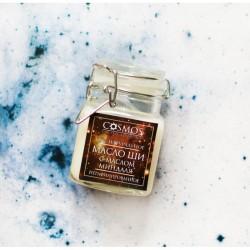 Масло ши с маслом Миндаля (COSMOS)