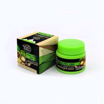 Масло ШИ - С маслом макадамии (Тамбу-Сан)