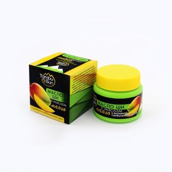 Масло ШИ - С маслом манго (Тамбу-Сан)