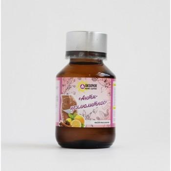 Массажное масло - Антицеллюлитное (Бизорюк)