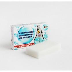 Тамбуканское лечебно-косметическое мыло - Детское (успокаивающее молочное мыло для малышей)