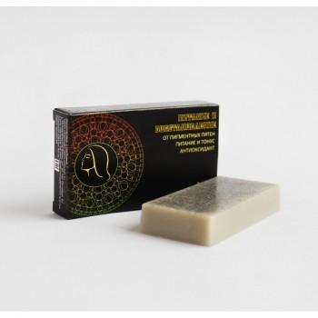 Тамбуканское лечебно-косметическое мыло - Питание и восстановление (Гинкго Билоба, Грейпфрут и Папайя)