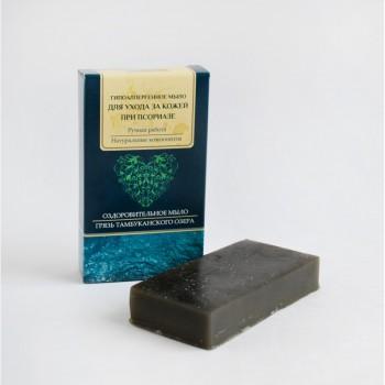 Тамбуканское лечебно-косметическое мыло - Для ухода за кожей (при Псориазе)