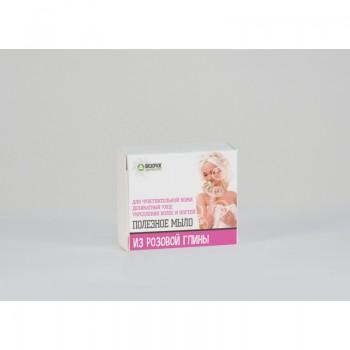 Косметическое мыло с розовой глиной
