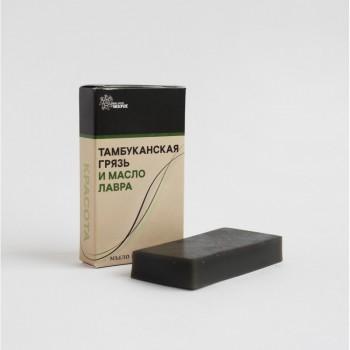 Лечебно-косметическое мыло с Тамбуканской грязью и лавровым маслом